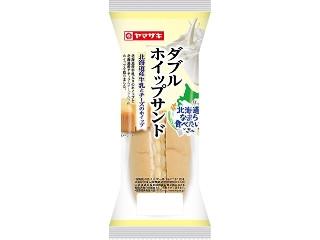 ダブルホイップサンド 北海道産牛乳とチーズのホイップ