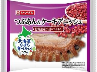 つぶあん&ケーキデニッシュ 北海道産小豆のつぶあん