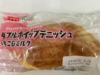 VL ダブルホイップデニッシュ いちご&ミルク