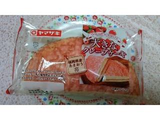大きなクレープケーキ 福岡県産あまおう苺