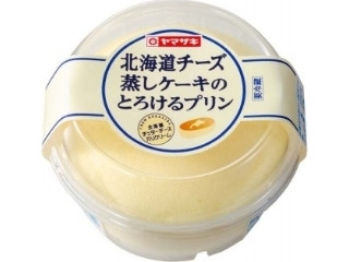 北海道チーズ蒸しケーキのとろけるプリン
