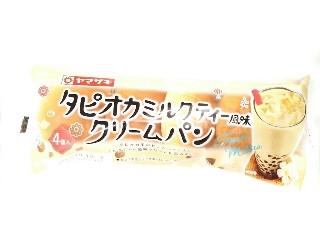 タピオカミルクティー風味クリームパン