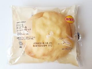 ローソン ローソンベーカリー ふっくらチーズブール カスタード&レアチーズ風味ホイップ 1個