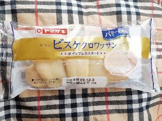 バターが香るビスケクロワッサン ホイップ&カスタード
