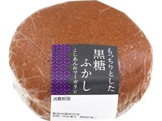 「kigure shiori」さんが「食べたい」しました