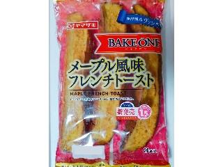 ヤマザキ BAKE ONE メープル風味フレンチトースト