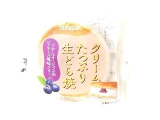 クリームたっぷり生どら焼 ブルーベリージャム&レアチーズ風味クリーム