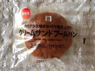 クリームサンドブールパン