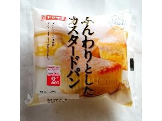 ふんわりとしたカスタードパン