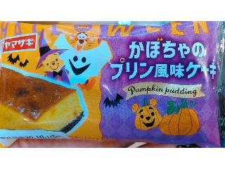 かぼちゃのプリン風味ケーキ