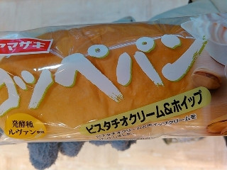 ヤマザキ コッペパン ピスタチオクリーム&ホイップ
