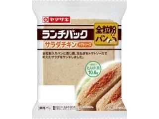ランチパック サラダチキン トマトソース 全粒粉入りパン