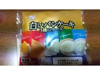 白いパンケーキ5種のチーズ