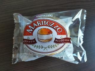 マリトッツォ オレンジピール入り