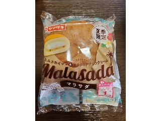 マラサダ ミルクホイップ&マカダミアナッツクリーム