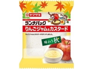 ランチパック りんごジャム&カスタード