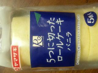 ヤマザキ 5つに切ったロールケーキ バニラ