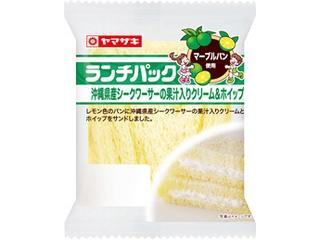 ランチパック 沖縄県産シークワーサーの果汁入りクリーム&ホイップ