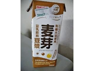 マルサン 豆乳飲料 麦芽豆漿 200ml