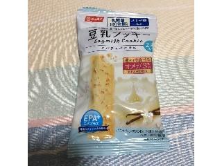 ニッスイ EPA+ 豆乳クッキー ソルティバニラ味 袋2本