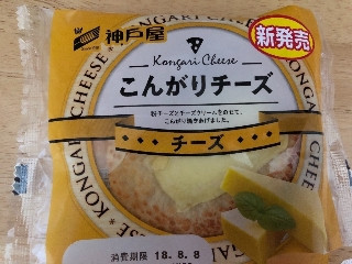 神戸屋 こんがりチーズ 袋1個