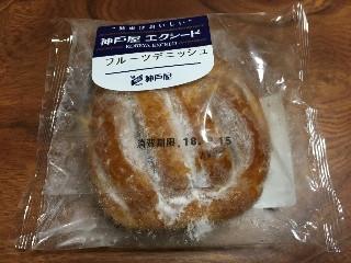 神戸屋 神戸屋エクシード フルーツデニッシュ 袋1個