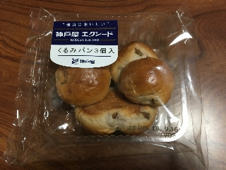 神戸屋 神戸屋エクシード くるみパン 袋3個