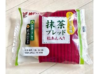 神戸屋 抹茶ブレッド 粒あん入り 1個