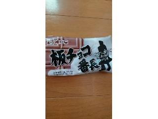 神戸屋 板チョコ番長 1個