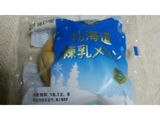 神戸屋 北海道練乳メロンパン 袋1個