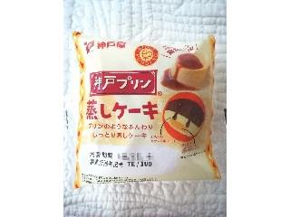 神戸プリン蒸しケーキ