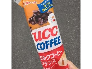 UCCCOFFEE ミルクコーヒーフランス