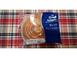 Bread Selection オレンジデニッシュロール