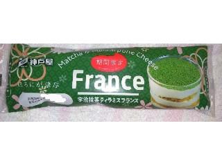 宇治抹茶ティラミスフランス