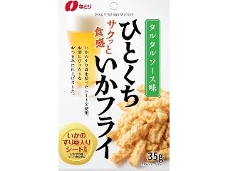 なとり ひとくちいかフライ タルタルソース味 袋35g