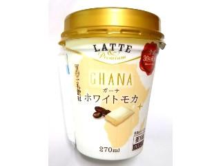 トモヱ ガーナ ホワイトモカ カップ270ml