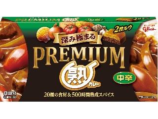 グリコ プレミアム熟カレー 中辛 箱160g
