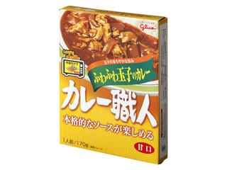 グリコ カレー職人 ふわふわ玉子のカレー 甘口 箱170g
