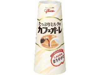 グリコ たっぷりミルクのカフェオーレ 180ml