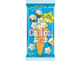 グリコ カプリコのあたま 星形のミルク味 袋12粒