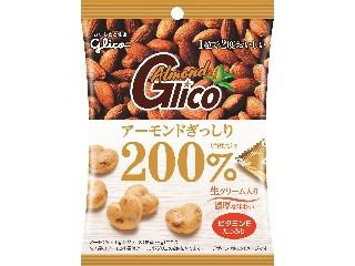 グリコ アーモンドグリコ アーモンドぎっしり200% 袋40g