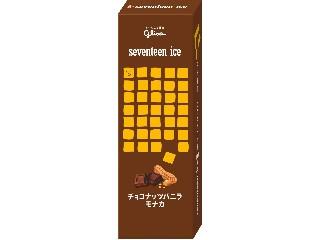 グリコ セブンティーンアイス チョコナッツバニラモナカ 箱96ml
