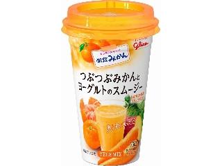 グリコ 朝食みかん つぶつぶみかんスムージーベジミックス カップ200g