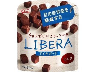 リベラ アイサポート ミルク