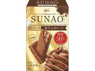 SUNAO ビスケット クリームサンド Wチョコレート