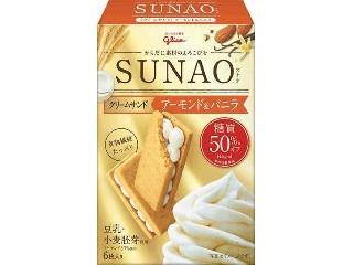 SUNAO ビスケット クリームサンド アーモンド&バニラ