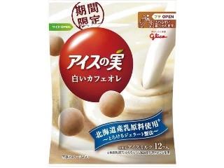 アイスの実 白いカフェオレ