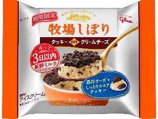 牧場しぼり クッキーonクリームチーズ