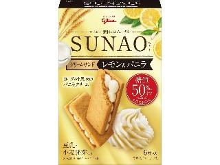 SUNAO ビスケット クリームサンド レモン&バニラ