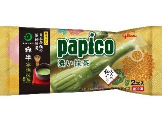 パピコ 大人の和ごころ 濃い抹茶